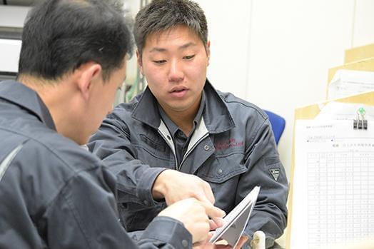 株式会社  高崎電設