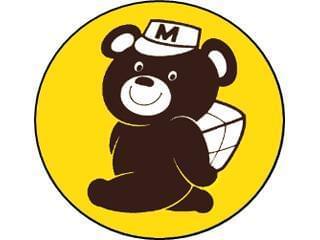 免許を活かして、さあスタート!あなたの手で、日本の暮らしに豊かさを運ぼう!大きな手ごたえをモノにしよう!