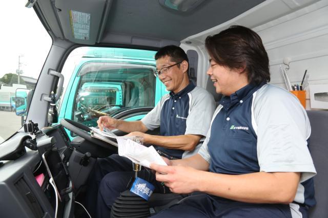 新日本物流株式会社
