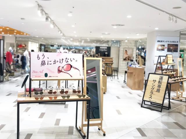 IZONE NEW YORK あべのハルカスsolaha店