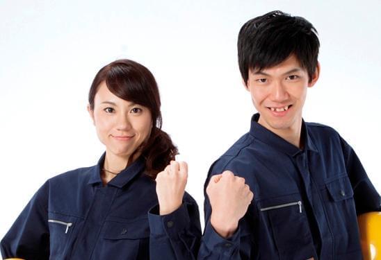 埼玉県内のお仕事探しなら『スタッフリソース』におまかせ◎ 勤務地イロイロ♪あなたにピッタリのお仕事きっと見つかる!