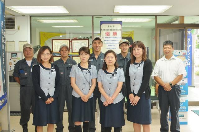 京葉オートライフ株式会社 奥戸営業所