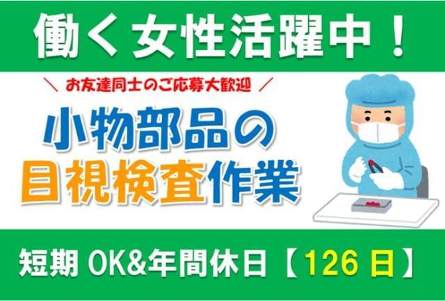 株式会社ネクサス No.280-1