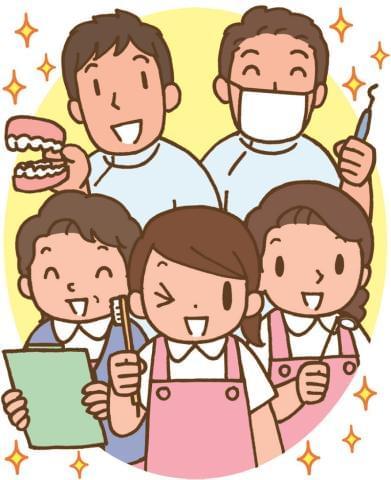 平山歯科医院 1枚目