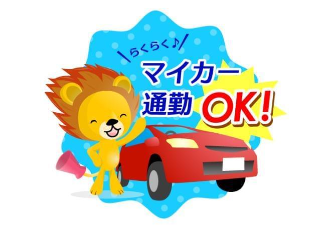 株式会社トーコー 南大阪支店「3700」