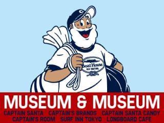 MUSEUM & MUSEUM 1枚目
