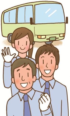 田中観光株式会社の求人画像