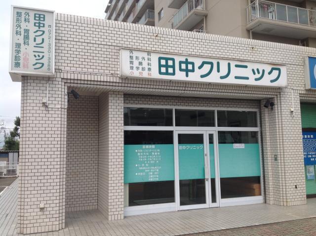 近鉄「布忍」駅から歩いて3分。通勤しやすい駅チカのクリニックです!