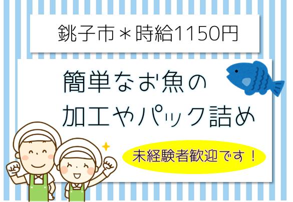株式会社アイ・ポート