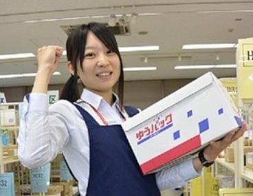 新宿郵便局 1枚目