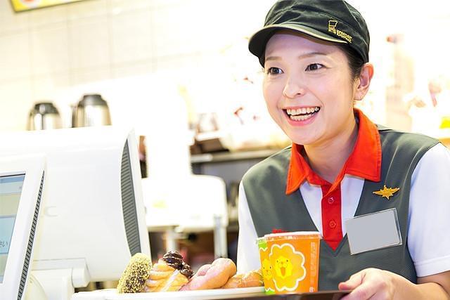 ミスタードーナツ ゆめタウン姫路ショップ