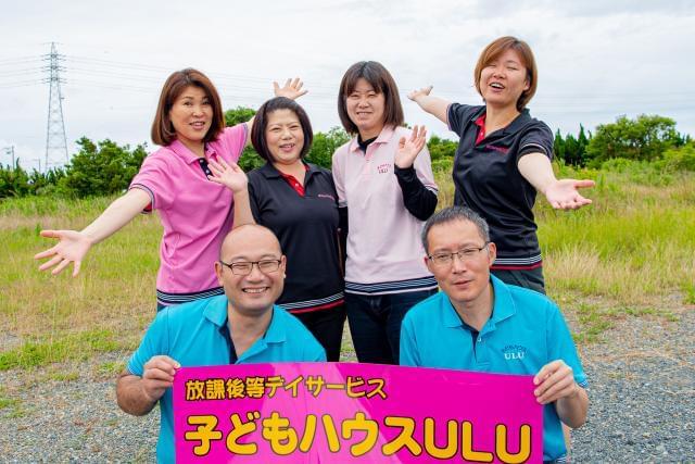 株式会社MAHALO 1枚目