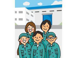 当社は京都の南部地域で長年実績を重ねる派遣会社です。安心就業の案件をご用意しています!!