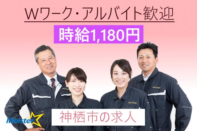株式会社マイ・スター 1枚目