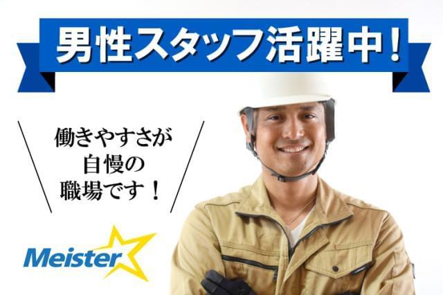 株式会社マイ・スター