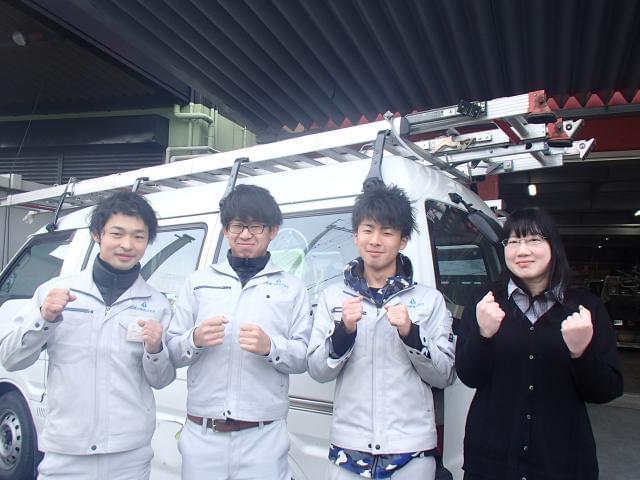 山陽冷熱株式会社