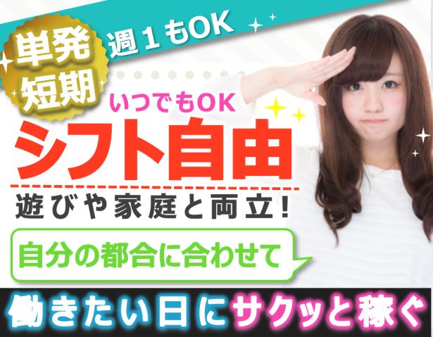 株式会社THビジネスサポート 横浜/YKHS