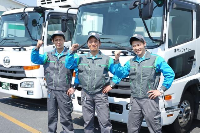 一部上場企業(株)キユーソー流通システムの子会社で安心して働けます。