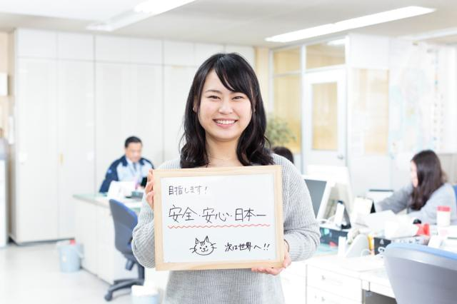 両備トランスポート株式会社 広島支店 セメント広島営業所
