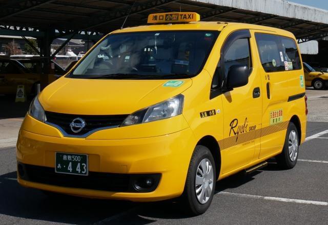 浅口タクシー
