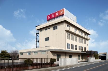 『堺市立福泉小学校』名阪食品株式会社 大阪事業部(3503)