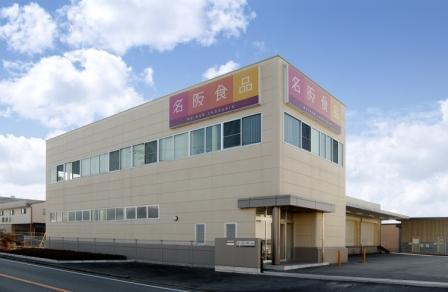 『特別養護老人ホーム 加寿苑』名阪食品株式会社 大阪事業部(3204)