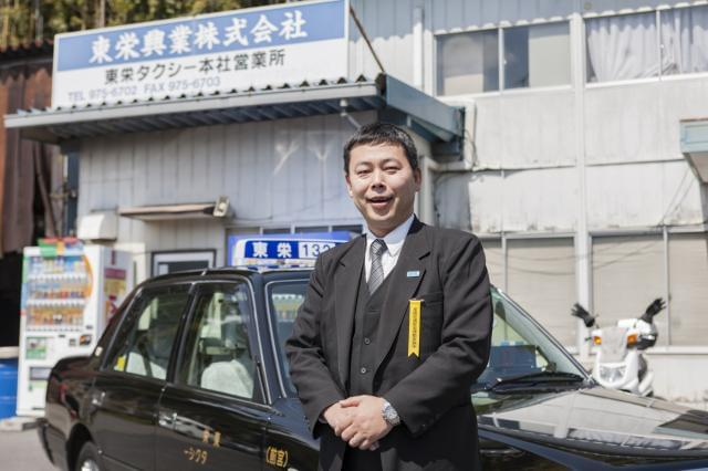 """東京・神奈川タクシーセンターより、優良事業者に認定!この""""安心感""""が自慢です。"""