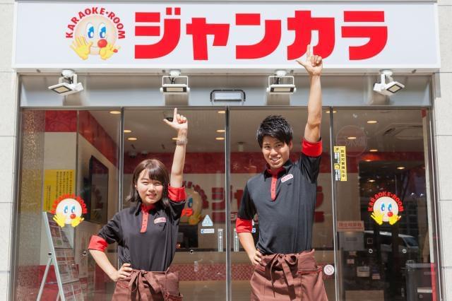 関西最大級のカラオケチェーン店の安心感と仕事の面白さ、あなたも体感しませんか?