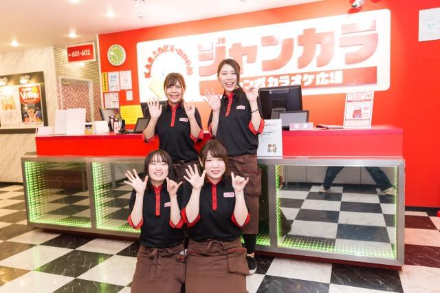 ジャンカラ 山科駅前店(ヤマシナエキマエテン)(夕・夜)