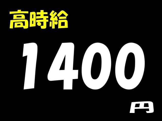 株式会社 PEOPLE/pk551b 1枚目