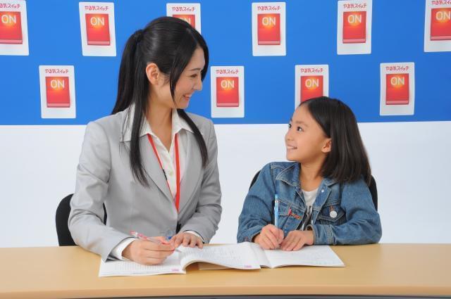 一度に生徒は2人までの個別指導☆学業や家事との両立可☆