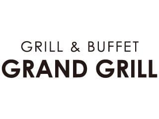 GRAND GRILL(グランドグリル) 1枚目