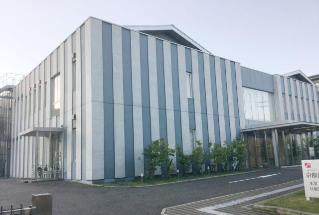 一般社団法人京都微生物研究所