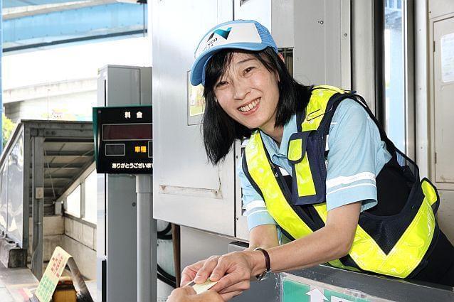 西日本高速道路サービス関西株式会社 京都支店