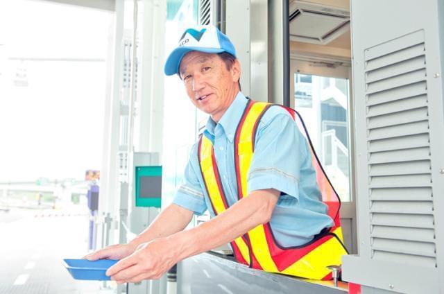 西日本高速道路サービス関西株式会社 和歌山支店