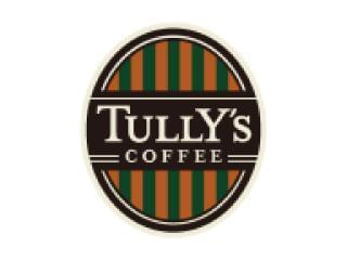 TULLY'S COFFEE(タリーズコーヒー) 1枚目