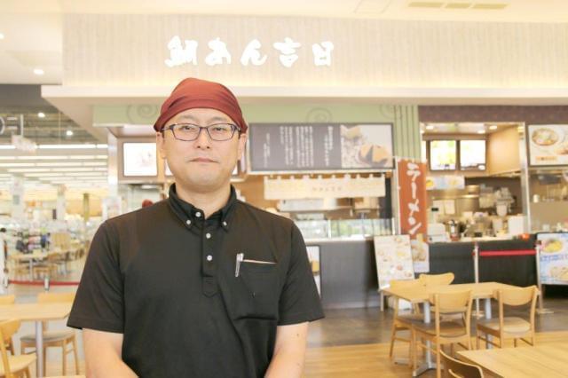 鯛あん吉日 本庄早稲田店