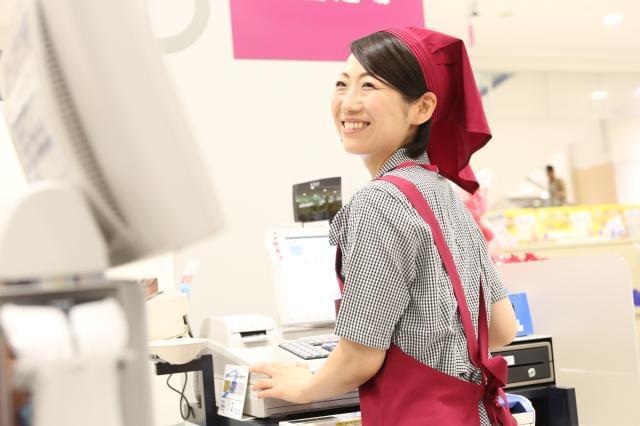イオン神戸北店 イオンリテール(株)