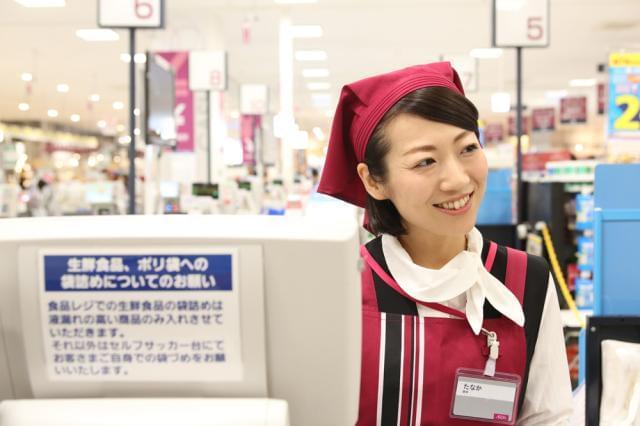 イオン東山二条店 イオンリテール(株)