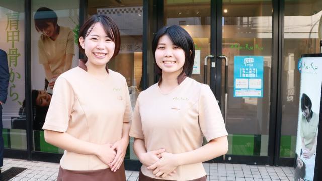 Re.Ra.Ku ららぽーと立川立飛店/1023401