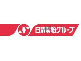 『イニシオフーズ』は、日清製粉グループの中食事業会社です。