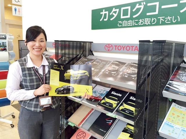家族から「輝いているね」「いきいきしているね」といわれる自分でい続けたいから、私はしっかり働ける京都トヨペットを選びました。