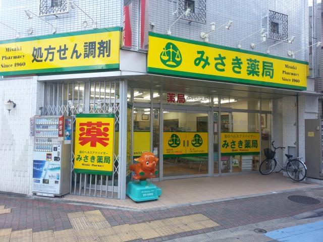「京成小岩駅」より徒歩2分の、地域に密着した薬局です。