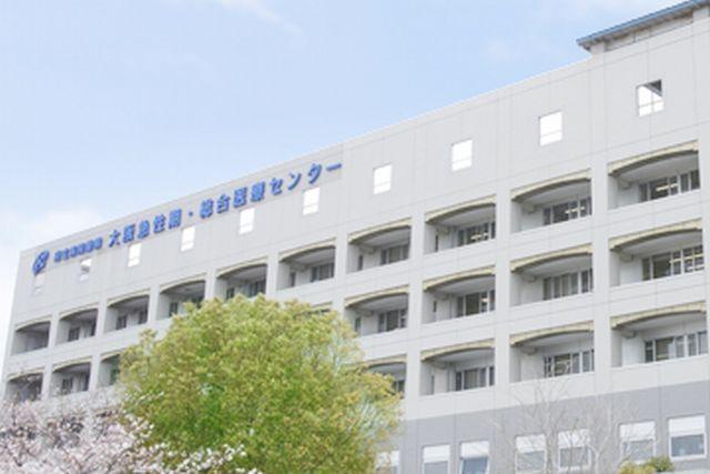 地方独立行政法人 大阪府立病院機構 大阪急性期・総合医療センター