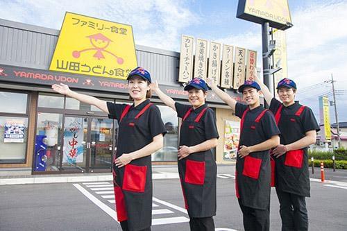 ファミリー食堂 山田うどん食堂 作谷店(店舗番号171) 1枚目