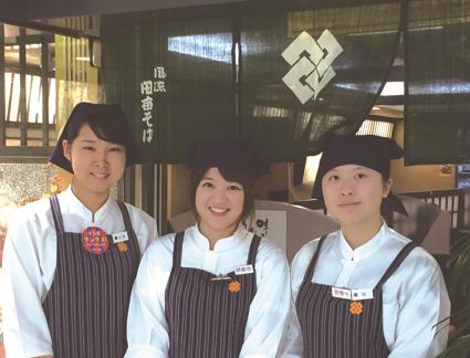 大阪地下街食堂株式会社 1枚目