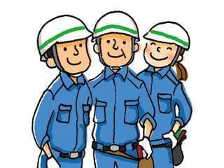 専門的な資格等は一切必要ありません。男女ともに活躍中! ☆アルバイト勤務の方もご相談下さい。