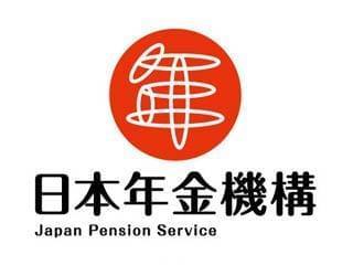 日本年金機構 大手前年金事務所