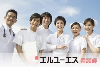 株式会社エルユーエス 神戸オフィス(95010)看護師(訪問看護での業務)の求人情報