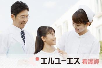株式会社エルユーエス 神戸オフィス(76521)看護師(訪問看護での業務)